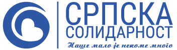 srpska_solidarnost_logo