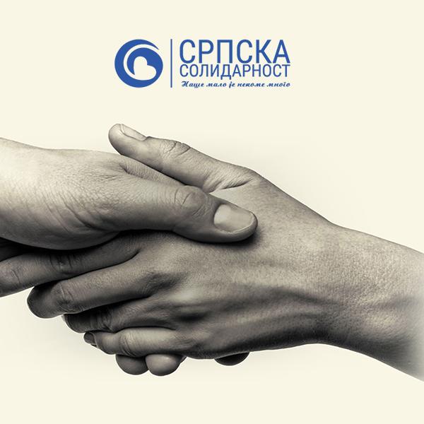 Srpska_Solidarnost